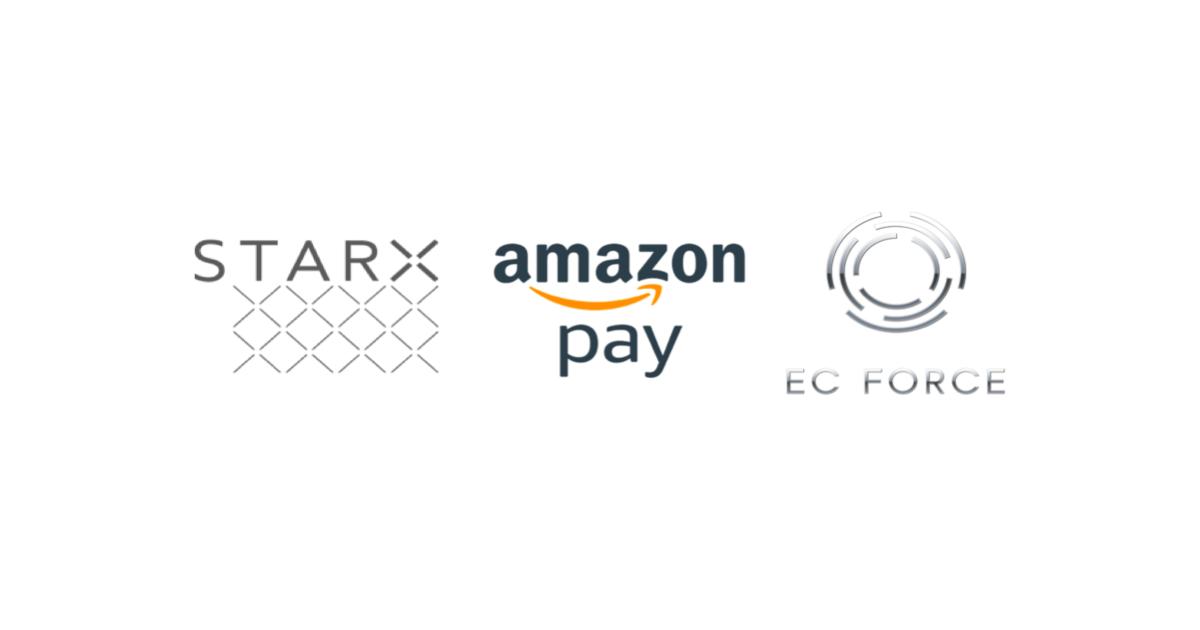 [終了いたしました]2018年2月16日にスタークス×Amazon Pay×ecforce3社合同セミナーを開催いたします。